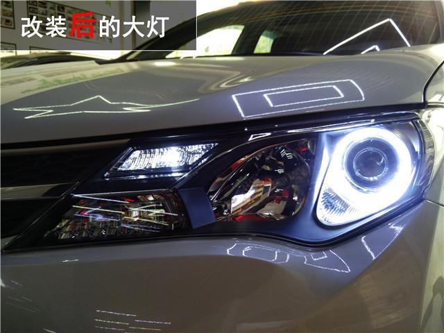 丰田rav4车灯升级 q5双氙透镜改装