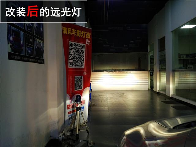 中山本田思域车灯升级 高亮q5双光透镜改装——清风车